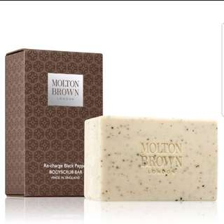 Molton Brown High end Luxury Soap