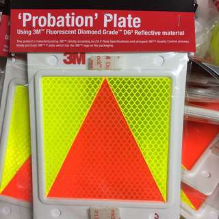 Probation plate