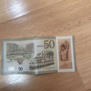 SG 50 DOLLAR COLLECTABLE