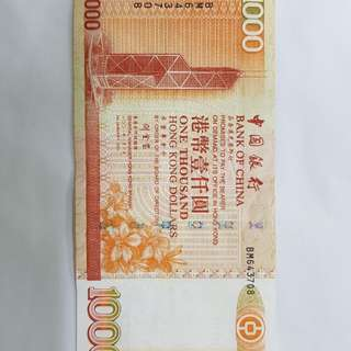 Bank of China $1,000 Hong Kong each