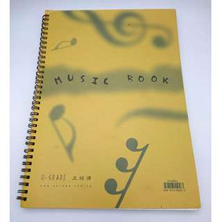 Music note book (free delivery)