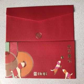 UOB Year of Dog Ang Bao/Ang Pow/Ang Pao/Red Packet