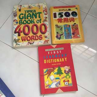 Books for learning