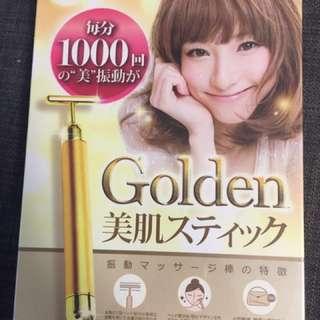 美容瘦顏黃金棒 全新 只有兩盒 其中一盒開封為影相
