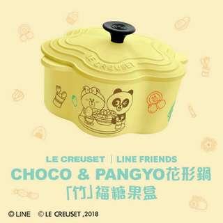 (全新包郵)7-11 Le Creuset Choco & Pangyo花形鍋「竹」福糖果盒