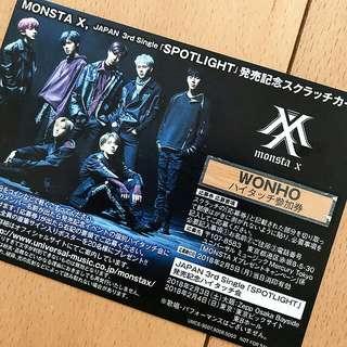 Monsta X SPOTLIGHT