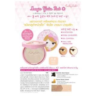 Cathy Doll magic gluta Pact SPF 50 PA+++ 12 g