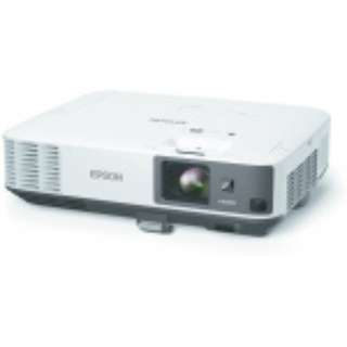 Epson EB-2055 Bright business projector