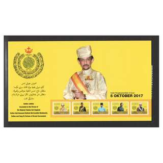 BRUNEI 2017 GOLDEN JUBILEE SULTAN HAJI HASSANAL BOOKLET PANE OF 5 STAMPS IN MINT MNH UNUSED CONDITION