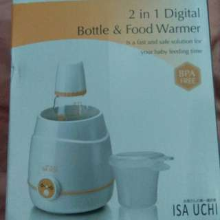 Isa Uchi 2in1 Bottle & Food Warmer