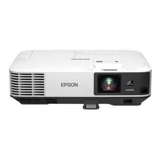 Epson EB-2065 Dynamic XGA projector