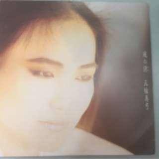Mayumi Itsuwa 五輪真弓 – 風の詩, Vinyl LP, CBS/Sony – CJA 1044, 1985, Hong Kong