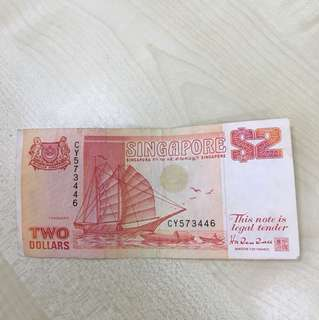 Selling singapore old note $2