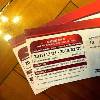 SALE!!! AIA Great European Carnival ticket (有 x2張) - with 10 token