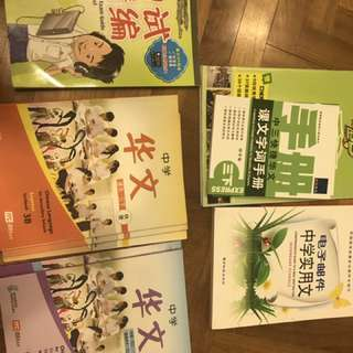 Sec 3/4 Express Chinese Textbooks and Guidebooks