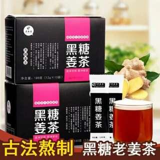 黑糖薑母茶隨身包