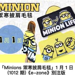 全新ezone minion 毛毯(黑色)