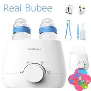 Real Bubee Bottle Warmer NEW