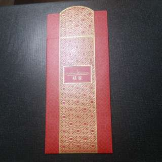 Branded watch red packet