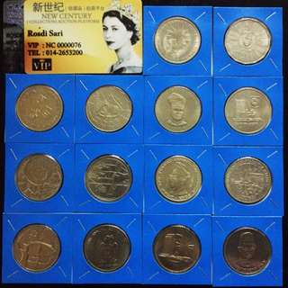 $1 14Pcs Full Coin Set Malaysia Commemorative