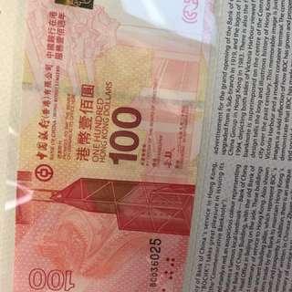 中銀百年鈔單張價錢