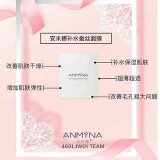 Anmyna silk whitening and moisturising mask