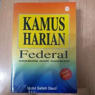 Malay-English-Malay Dictionary