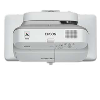 Epson 685W Ultra-Short Throw WXGA 3LCD Projector