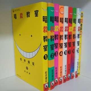 動漫--暗殺教室漫畫書