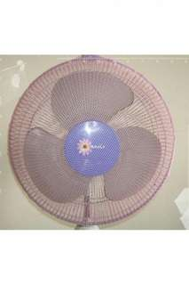 BABY SAFETY FAN COVER NETTING - PINK