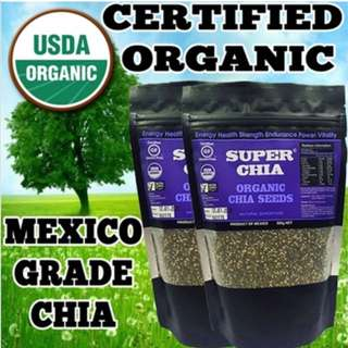 Certified organic chia seeds 500gr