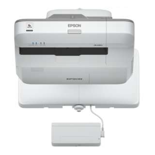 Epson EB-696UI Full HD finger-touch projector