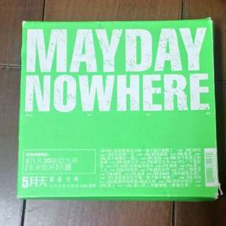 五月天諾亞方舟世界巡迴演唱會專輯