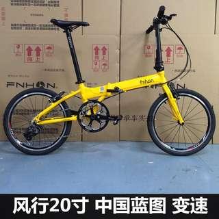 Fnhon ka2018 blast folding bike frame