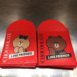 Chocoolate x line friends 紅封包/利是封