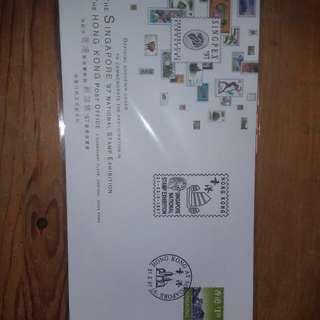 新加坡97郵票展覽會紀念封