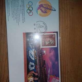 香港奧運代表隊百週年奧運會卓越成績 紀念封