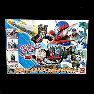 "[In-stock] Kamen Rider Build DX Build Driver Box Set (Japan Toys""R""Us Exclusive)"