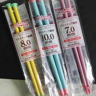 Plastic knitting needles Daiso