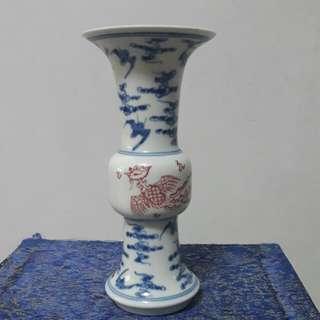Old Vase