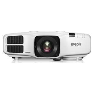 Epson EB-4850WU Full HD installation projector