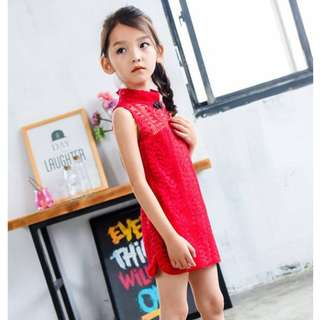 CNY Sleeveless Cheongsam Dress