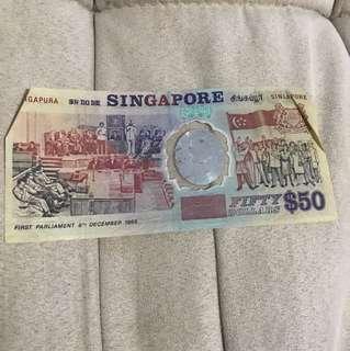 $50 First Parliament