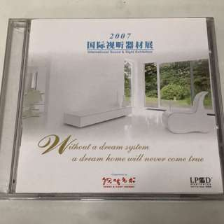 Free Audiophile CD