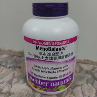 🚚 草本複合配方四十歲以上女性專用膠囊食品 150錠/罐