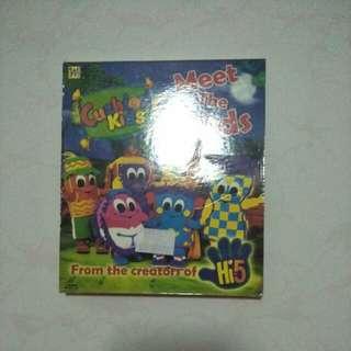 Cushion Kids DVD
