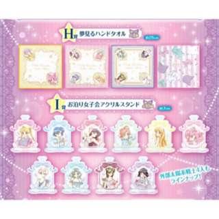 最新 Sailormoon 美少女戰士一番賞 I賞 立牌一套十款 + H賞毛巾一套四款