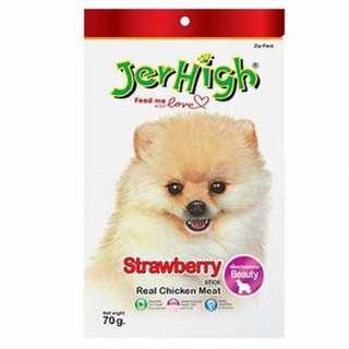 SOLD - Jerhigh Strawberry 50g