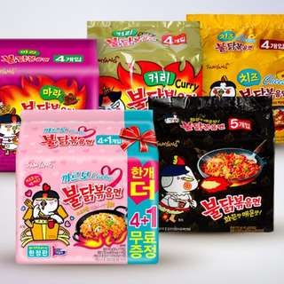 ☆Budak ramyeon☆spicy chicken variety☆packs of 4 from Korea