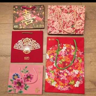 CNY Carrier Bags from
